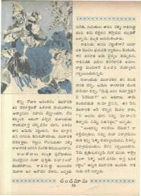 March 1966 Telugu Chandamama magazine page 76