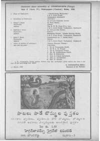 March 1966 Telugu Chandamama magazine page 92