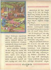 March 1966 Telugu Chandamama magazine page 28