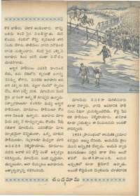 March 1966 Telugu Chandamama magazine page 25