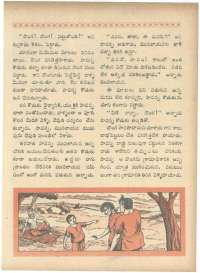 March 1966 Telugu Chandamama magazine page 63