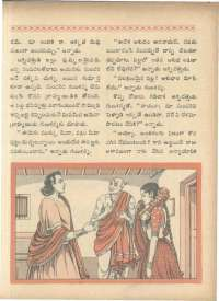 March 1966 Telugu Chandamama magazine page 55
