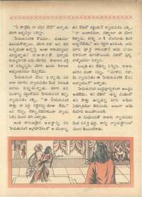 March 1966 Telugu Chandamama magazine page 66