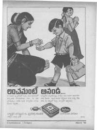 March 1966 Telugu Chandamama magazine page 16