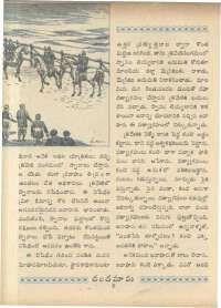 March 1966 Telugu Chandamama magazine page 24