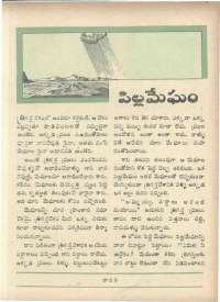 March 1966 Telugu Chandamama magazine page 57
