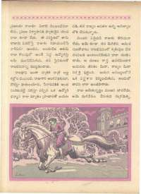 March 1966 Telugu Chandamama magazine page 40