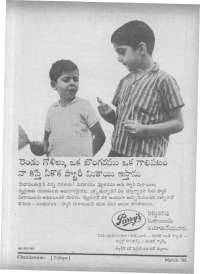 March 1966 Telugu Chandamama magazine page 13