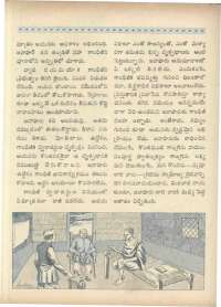 March 1966 Telugu Chandamama magazine page 26