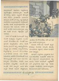 March 1966 Telugu Chandamama magazine page 21