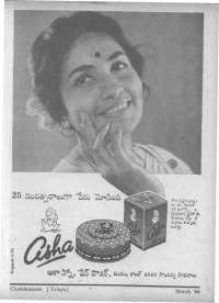 March 1966 Telugu Chandamama magazine page 3