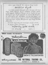 March 1966 Telugu Chandamama magazine page 14