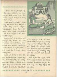 March 1966 Telugu Chandamama magazine page 65