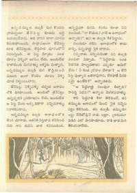 March 1966 Telugu Chandamama magazine page 50