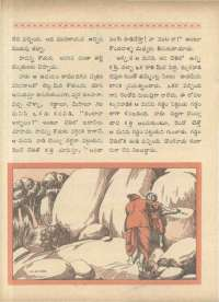 March 1966 Telugu Chandamama magazine page 62