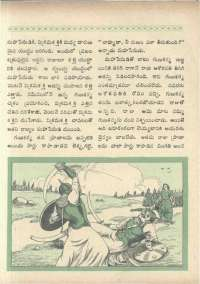 March 1966 Telugu Chandamama magazine page 53