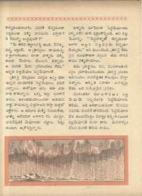 March 1966 Telugu Chandamama magazine page 58