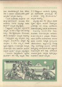 March 1966 Telugu Chandamama magazine page 56