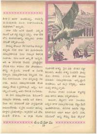 March 1966 Telugu Chandamama magazine page 37