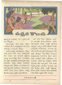 March 1966 Telugu Chandamama magazine page 67