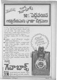 March 1966 Telugu Chandamama magazine page 89