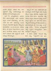 March 1966 Telugu Chandamama magazine page 31