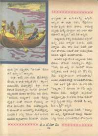 March 1966 Telugu Chandamama magazine page 72