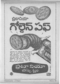March 1966 Telugu Chandamama magazine page 5