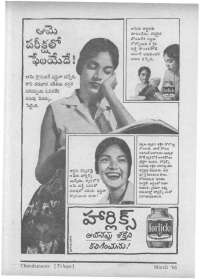 March 1966 Telugu Chandamama magazine page 10