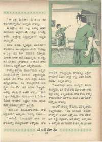 March 1966 Telugu Chandamama magazine page 61