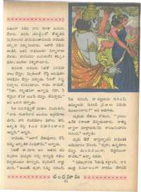 March 1966 Telugu Chandamama magazine page 69