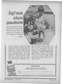 March 1966 Telugu Chandamama magazine page 9