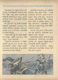 March 1966 Telugu Chandamama magazine page 78