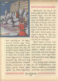 March 1966 Telugu Chandamama magazine page 30