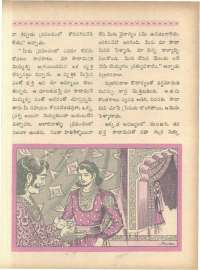 March 1966 Telugu Chandamama magazine page 45
