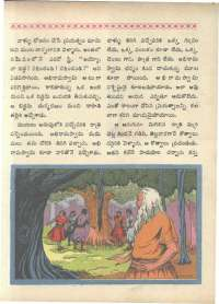 March 1966 Telugu Chandamama magazine page 29