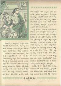 March 1966 Telugu Chandamama magazine page 52