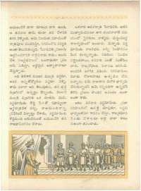 March 1966 Telugu Chandamama magazine page 46