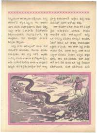March 1966 Telugu Chandamama magazine page 41
