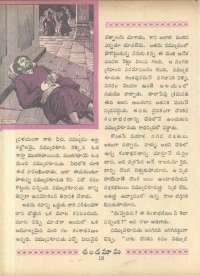 March 1966 Telugu Chandamama magazine page 36