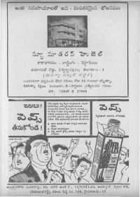 March 1966 Telugu Chandamama magazine page 88