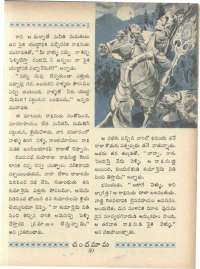 March 1966 Telugu Chandamama magazine page 77