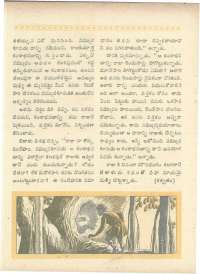 March 1966 Telugu Chandamama magazine page 38