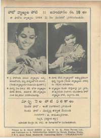 March 1966 Telugu Chandamama magazine page 84