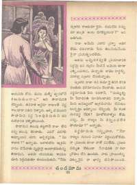March 1966 Telugu Chandamama magazine page 44