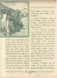 March 1966 Telugu Chandamama magazine page 60