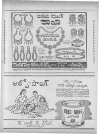 March 1966 Telugu Chandamama magazine page 8
