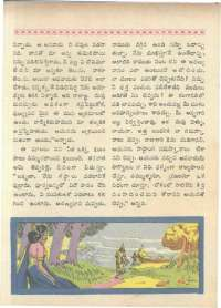 March 1966 Telugu Chandamama magazine page 74