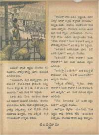 December 1966 Telugu Chandamama magazine page 44