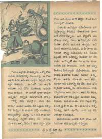 December 1966 Telugu Chandamama magazine page 60